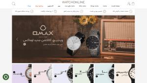 طراحی سایت فروشگاهی ساعت واچ آنلاین